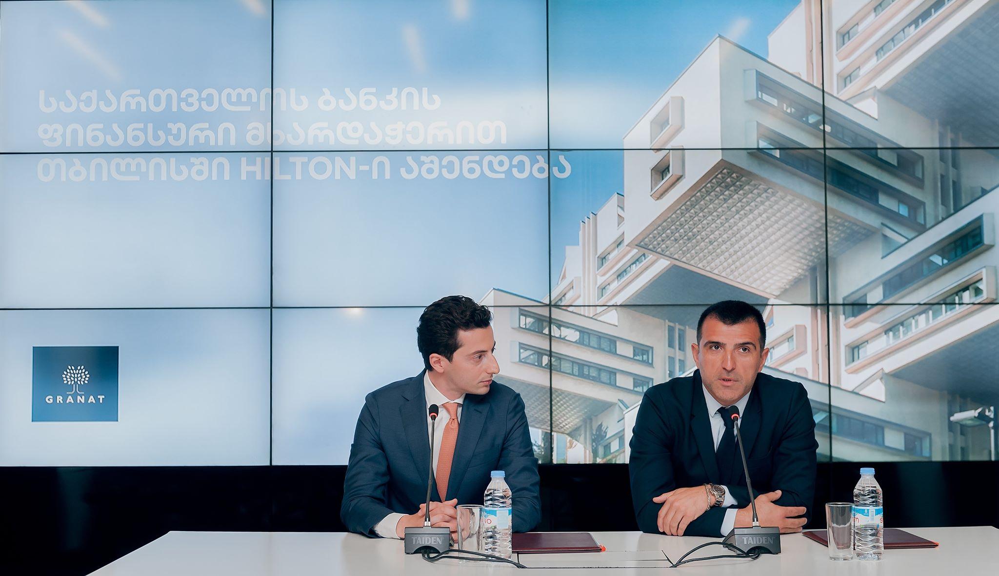 Photo of საქართველოს ბანკის ფინანსური მხარდაჭერით თბილისში Hilton-ი აშენდება