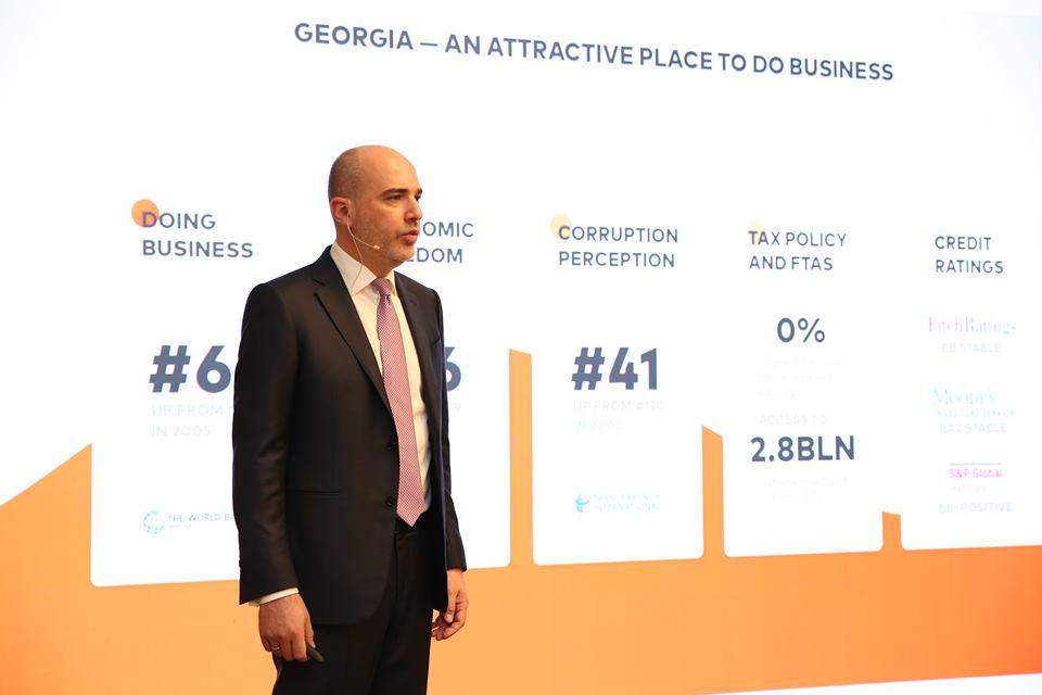 """Photo of საქართველოს ბანკმა ქვეყანაში ინვესტიციების მოზიდვის მიზნით კონფერენცია – """"ინვესტორთა დღე"""" გამართა"""