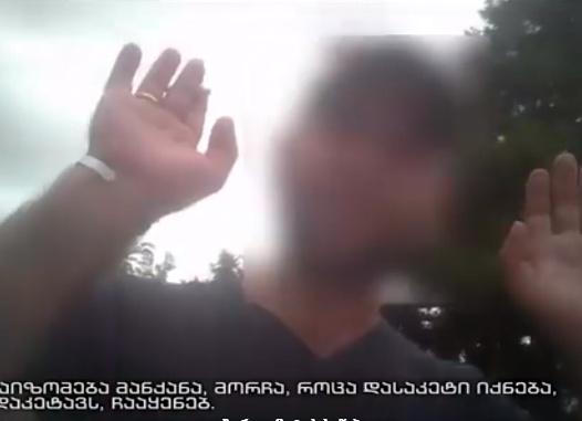 Photo of ზუგდიდში გარემოსდაცვითი დეპარტამენტის თანამშრომლის დაკავებაზე სუსი ვიდეოს ავრცელებს