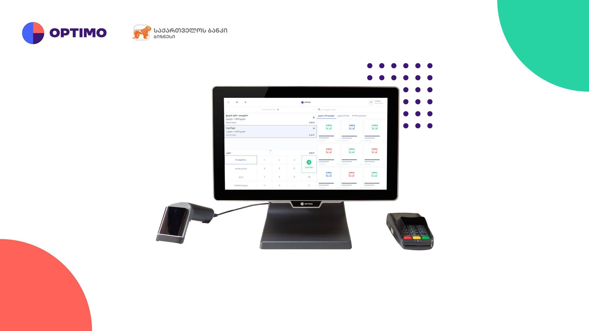 Photo of საქართველოს ბანკის მხარდაჭერით მცირე და საშუალო ბიზნესისთვის ბიზნესის მართვისა და აღრიცხვის თანამედროვე ციფრული ხელსაწყო – OPTIMO შეიქმნა