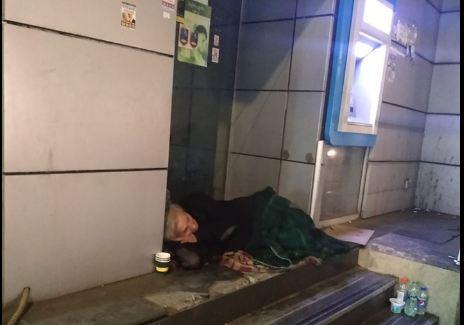 """Photo of ,,ქალი ვიპოვეთ ქუჩაში, გაყინული და მშიერი…"""""""