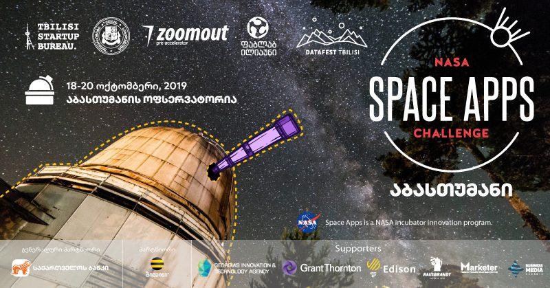 Photo of საქართველოს ბანკის მხარდაჭერით NASA Space Apps Challenge-ს საქართველომ პირველად უმასპინძლა