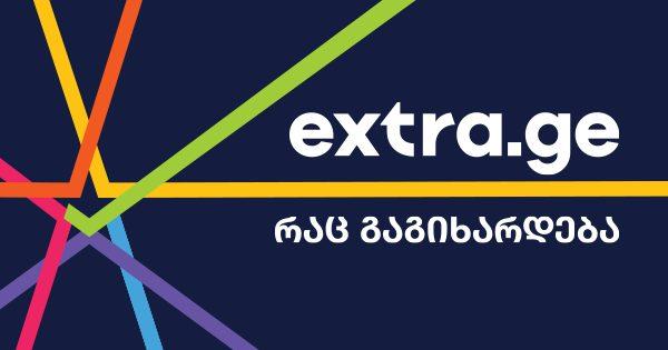 Photo of ელექტრონული კომერციის პლატფორმის-Extra.ge-ის, განახლებული ვერსია გაეშვა