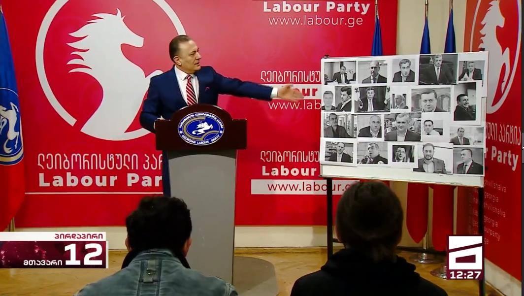 Photo of ,,ვუმეორებ მილიარდერთა მთავრობას! სასწრაფოდ გაეცით 1000 ლარიანი დახმარება ყველა ოჯახზე!