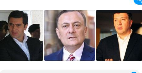 """Photo of ,,სად გადაჰყავთ პოლიტიკური პატიმრები – ირაკლი ოქრუაშვილი, გიგი უგულავა და სხვები?"""""""