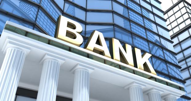 Photo of შესაძლოა, ბანკებმა საშეღავათო პერიოდი გააგრძელონ