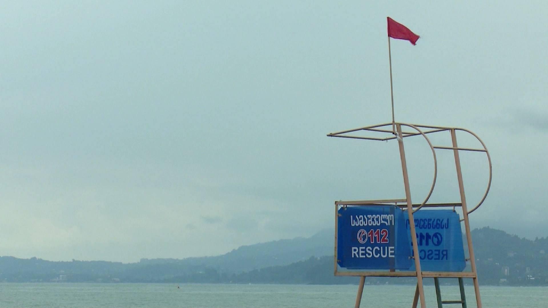 Photo of შავ ზღვაში ბანაობა აკრძალულია!_ შს სამინისტროს საგანგებო განცხადება