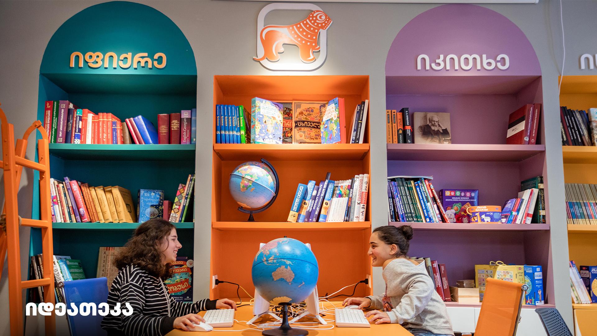 Photo of საქართველოს ბანკი მოსწავლეებს ახალ სასწავლო სივრცეებს სთავაზობს
