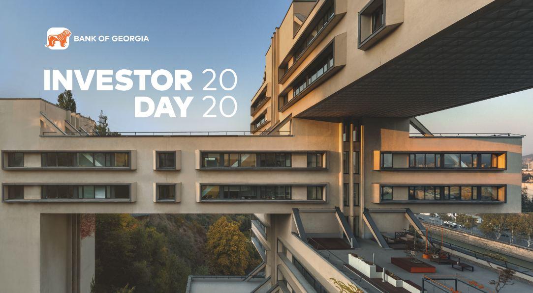 """Photo of საქართველოს ბანკმა – """"ინვესტორთა დღე 2020"""" ვირტუალურად გამართა"""