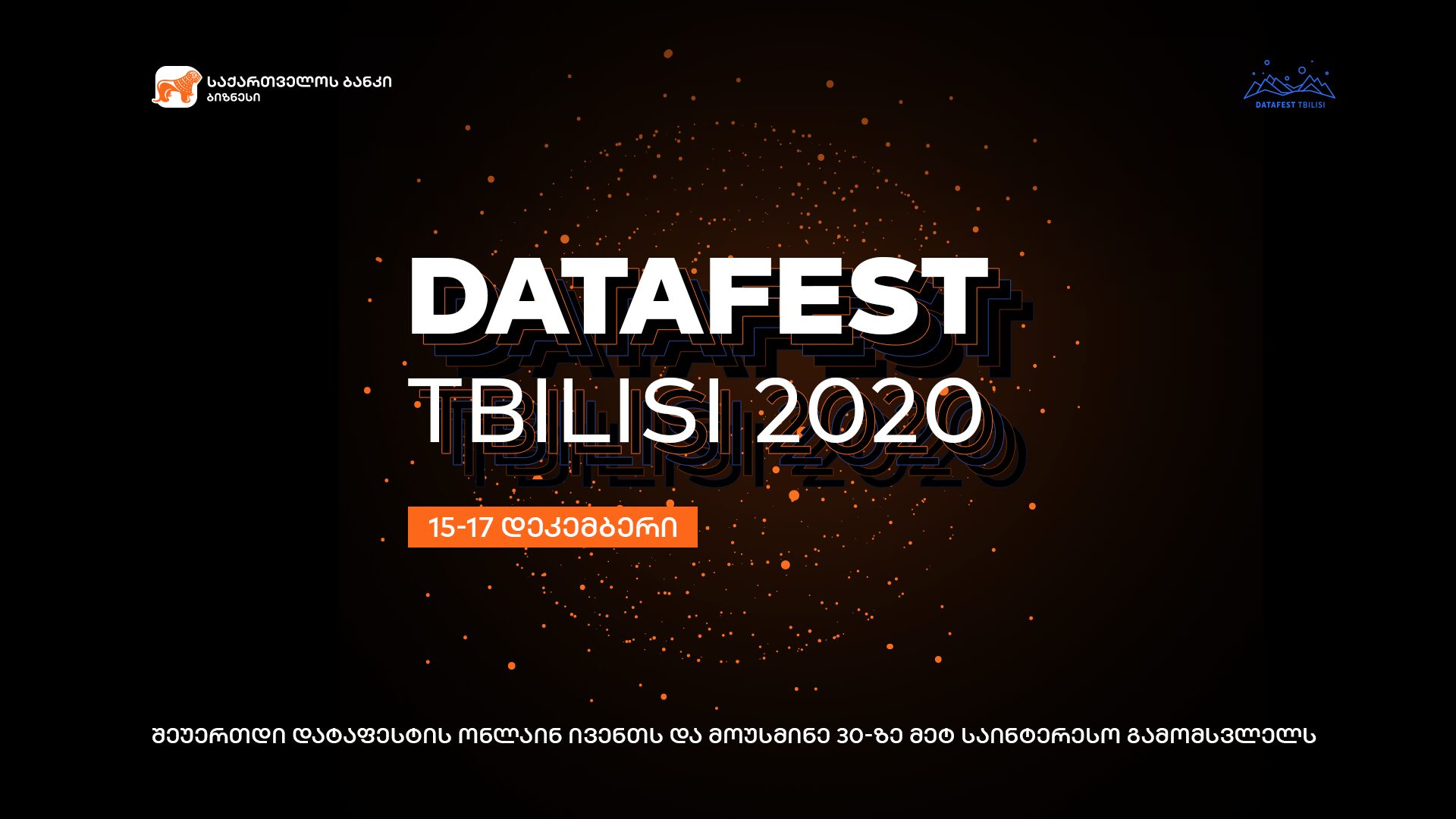 Photo of საქართველოს ბანკის მხარდაჭერით საერთაშორისო მონაცემთა ფესტივალი DataFest Tbilisi 2020 მიმდინარეობს