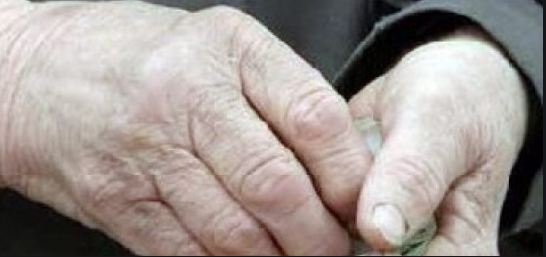 Photo of 70 წლამდე პენსიონერებს პენსია 20 ლარით გაეზრდებათ და 70 წელს გადაცილებულებს- 25 ლარით