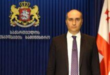 """Photo of ,,ივანიშვილმა თავდაცვის მინისტრადაც ,,ქართუ ბანკი""""-ს პლასტიკური ბარათების განყოფილების უფროსი შეგვირჩია"""""""