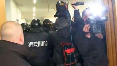 Photo of სპეცრაზმი ნაციონალების ოფისში შეიჭრა…
