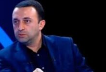 """Photo of ,,უბრალოდ მინდა გკითხო: არ გეშინია?!""""_ ღია წერილი პრემიერ-მინისტრ ირაკლი ღარიბაშვილს"""
