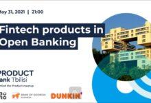 Photo of საქართველოს ბანკთან პარტნიორობით ProductTank Tbilisi-ის შეხვედრა გაიმართება