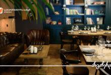 Photo of საქართველოს ბანკთან პარტნიორობით Gastronome-მა  სამი ახალი ფილიალი და რესტორანი გახსნა