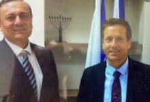 Photo of შალვა ნათელაშვილის წერილი ისრაელის რესპუბლიკის პრეზიდენტს, მის აღმატებულება იცხაკ ჰერცოგს