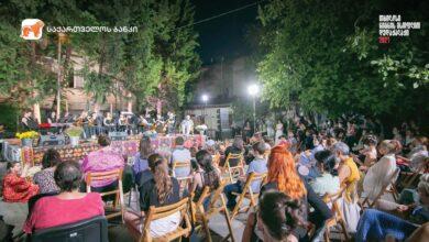"""Photo of საქართველოს ბანკის მხარდაჭერით აუდიო-მუსიკალური საღამო, """"თბილისური ეზო: ვაჟა ფშაველა"""" გაიმართა"""