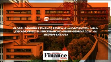"Photo of Global Banking & Finance Review-მ საქართველოს ბანკს ""Decade of Excellence Banking Group Georgia 2021"" -ს ჯილდო გადასცა"