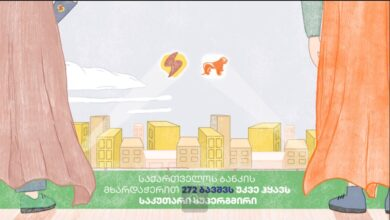 "Photo of საქართველოს ბანკის პლატფორმა""სუპერგმირთან"" პარტნიორობით 272 ბავშვს უკვე ჰყავს საკუთარი სუპერგმირი"